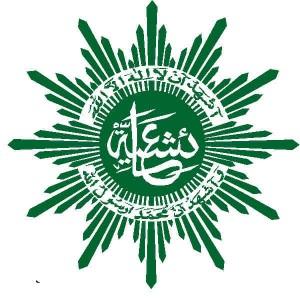 Logo Organisasi 'Aisyiyah