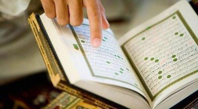 Adab Membaca Al Quran Dalam Islam