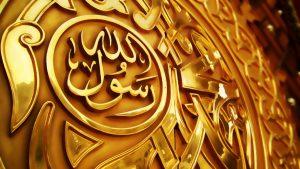 Bang Cuek hina Nabi Muhammad dan Ini Hukumnya Dalam Islam