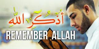 Cara Selalu Ingat Kepada Allah