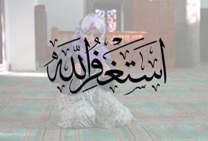 Ceramah Islam Jangan Biarkan Hati Menghitam Karena Dosa2