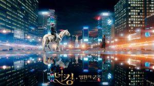 Eternal Monarch Trending dan Begini Hukum Islam Nonton Drama Korea