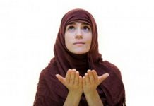fiqih islam