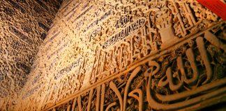 Fungsi Dan Tujuan Syariat Islam dalam kehidupan sehari-hari