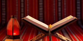 Arti Dan Tafsir Al Qur'an Surat Luqman Ayat 10