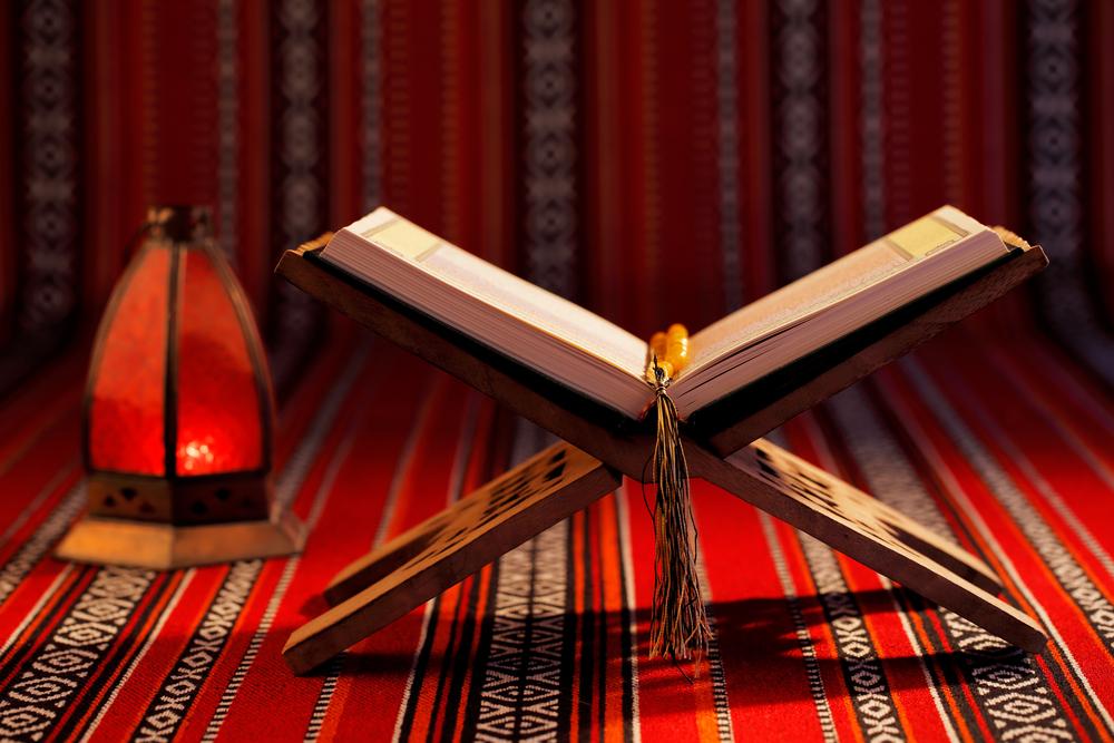 Inilah Kata Kata Bijak Islam Dari Al Quran Yang Bikin Hati