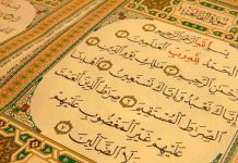 Inilah Keutamaan dan Manfaat Surat Al-Fatihah yang Harus Kamu Ketahui