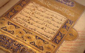 Inilah Keutamaan dan Manfaat Surat Al-Fatihah yang Harus Kamu Ketahui2