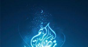 Jadwal Bulan Ramadhan 2021