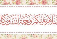 Kajian Islam Manfaat Mengucapkan Salam Sebagai Amalan