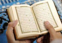 Keistimewaan Surat Al Kahfi