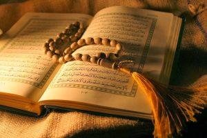 Malam Nuzulul Quran dan Amalan Untuk Dilakukan