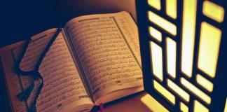 Mendapatkan bodyguard di akhirat dengan Al Quran