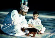 Motivasi Islam untuk Orang Tua Tingkatkan Kecerdasan Anak dengan Al Quran