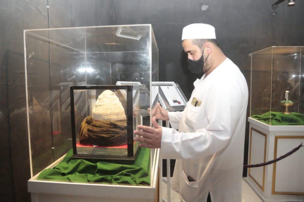 Museum Rasulullah 1