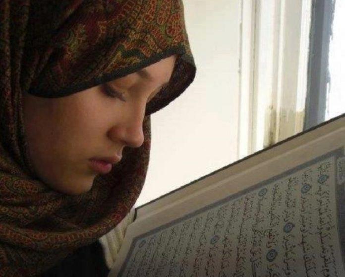 Pembaca al quran