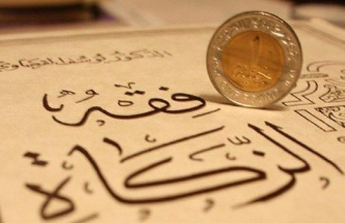 Penjelasan Perintah Allah di Surat Al-Baqarah 43
