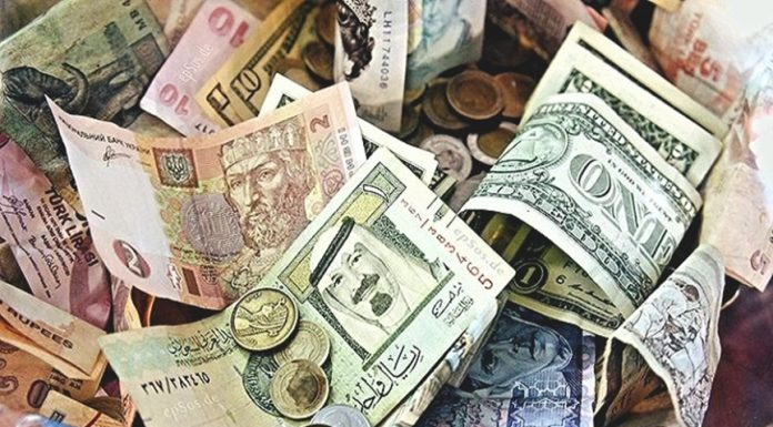 Namaku Adalah Uang