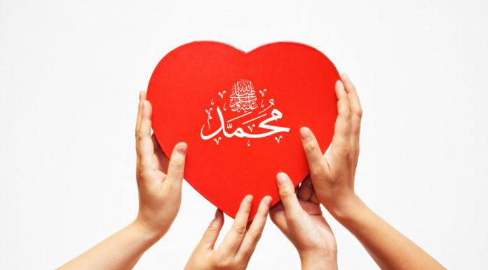 Sikap Cinta Kepada Rasulullah