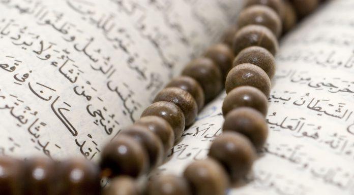 Tolak Suguhan Kopi di Kapuas Hulu Bisa Celaka dan Bagaimana Mitos Dalam Islam