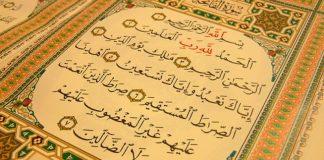 Belajar Ilmu Tajwid Supaya Bisa Baca Al Quran Dengan Lancar