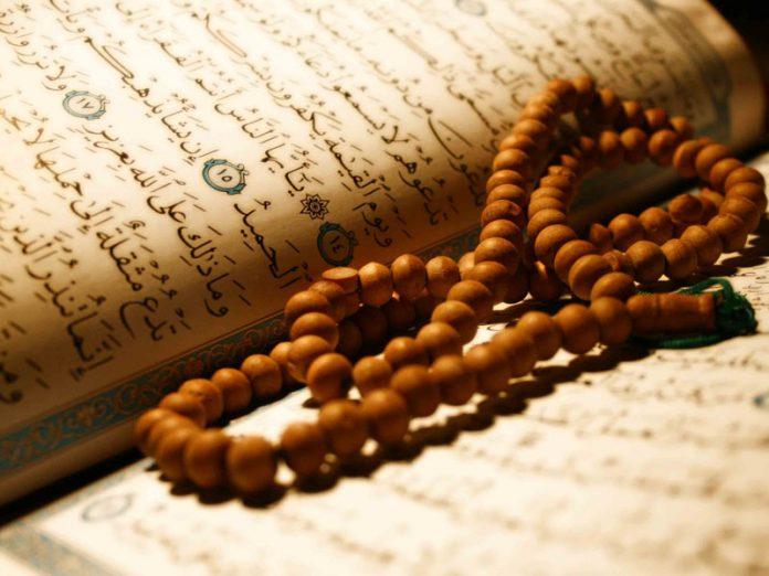 Menyerap Kekuatan Yang Terdapat Pada Al Qur'an Dalam Kehidupan