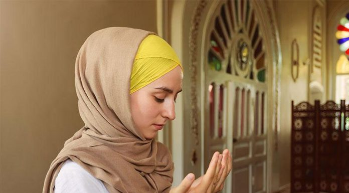 Chusnul Khotimah Dambaan Setiap Muslim