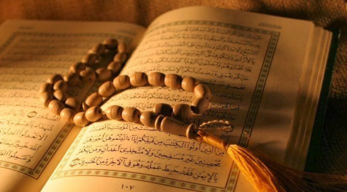 Kajian Islam Mengenai Cara Menghormati Al Qur'an