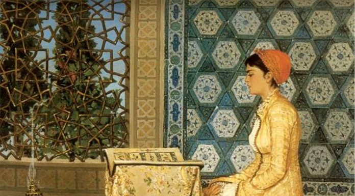 kisah wanita muslimah lubna dari Cordoba sang ahli tulis