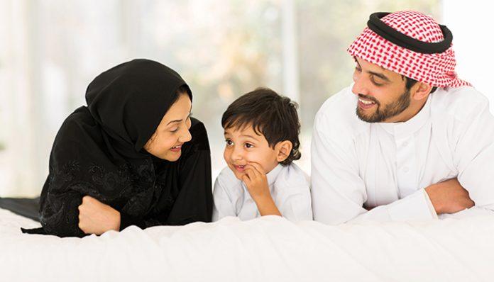 membangun keluarga yang sakinah menurut islam