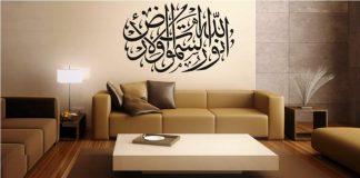 membangun rumah islami-yang-penuh-berkah