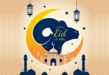 Mohon Maaf Lahir dan Batin Idul Adha