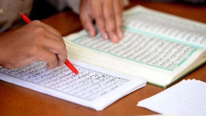 popularitas tahfidz