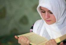 Tips Cerdas Sukses Mulia: Mengkhatamkan Al-Qur'an di Bulan Ramadhan